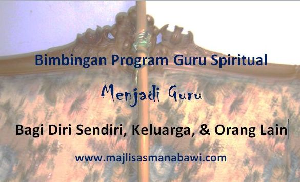 belajar program guru spiritual