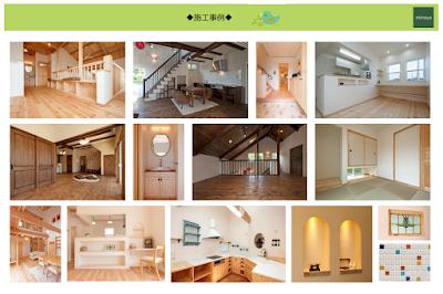 自然素材の健康住宅 三重県鈴鹿市 四日市市 津市 みのやの家