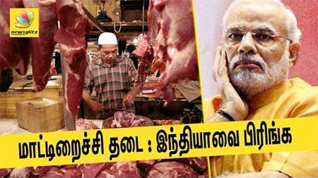 Beef ban splits India | Latest Tamil News, Modi