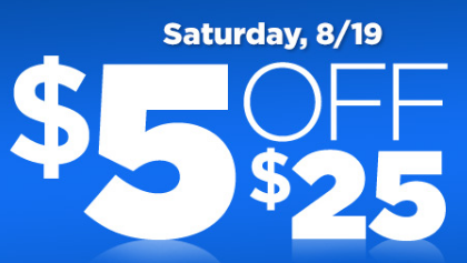 My vegas mommy 2017 08 13 one day only get 5 off 25 dont miss this great deal from dollar general get 5 off 25 with code schooltime or go here to print a coupon fandeluxe Images