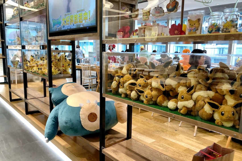 Pokemon Cafe shop