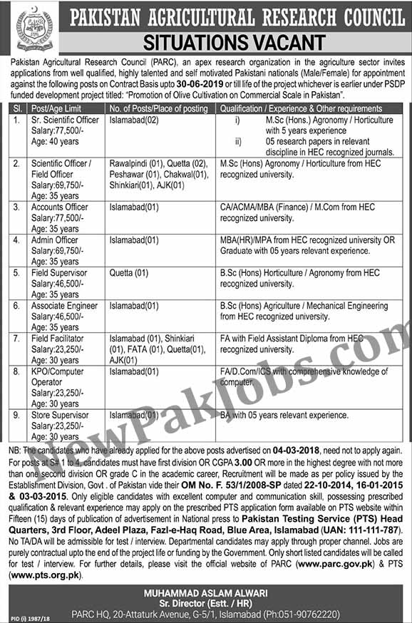 pts-jobs-in-agriculture-03-November-2018
