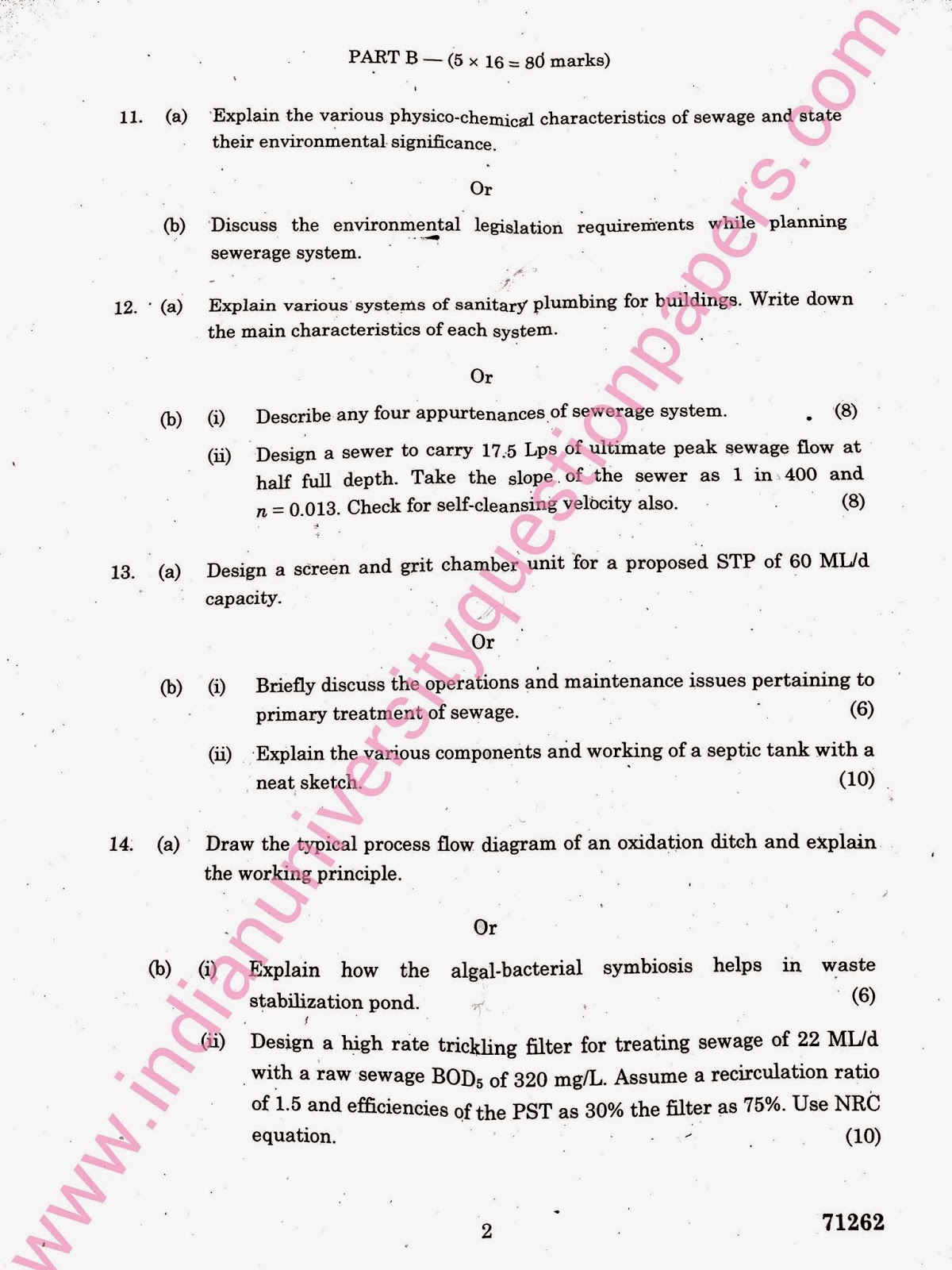 environmental engineering 2 question papers