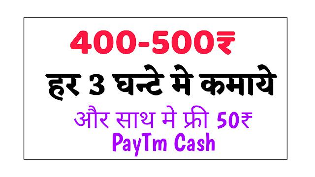 Make Money Online Only Complete An Servey