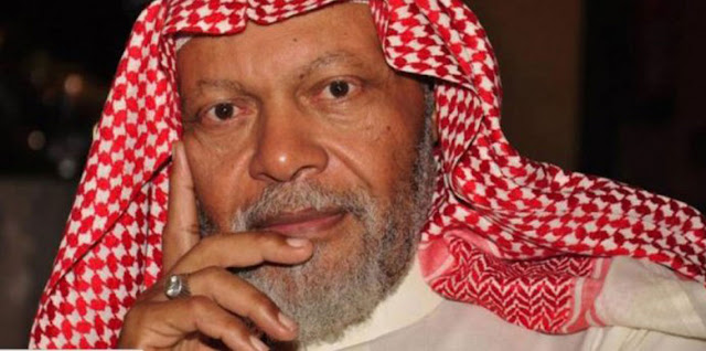 حمدان شلبي في ذمة الله - تشيع جنازة حمدان شلبي الفنان السعودي