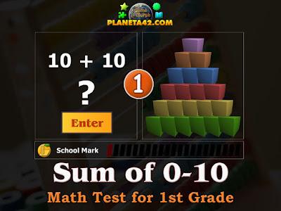Тест по Математика за 1 Клас