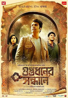 Guptodhoner Sondhane 2018 Bengali Movie HDRip x264
