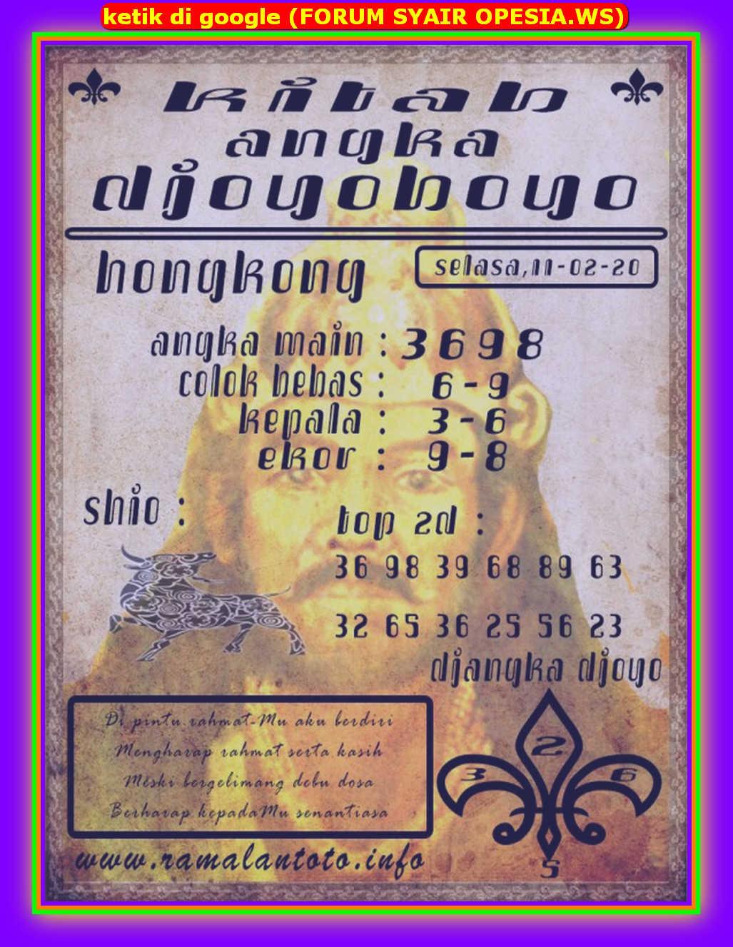 Kode syair Hongkong Selasa 11 Februari 2020 144