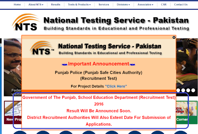 Confirm News about Educators test result 2016 & extension in Last Date