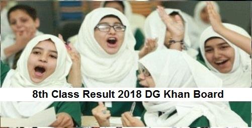 DG Khan 8th Class Result 2019 PEC - Dera Ghazi Khan Board Results