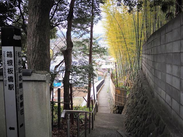 小田原 竹の小路