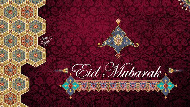 Eid Urdu SMS