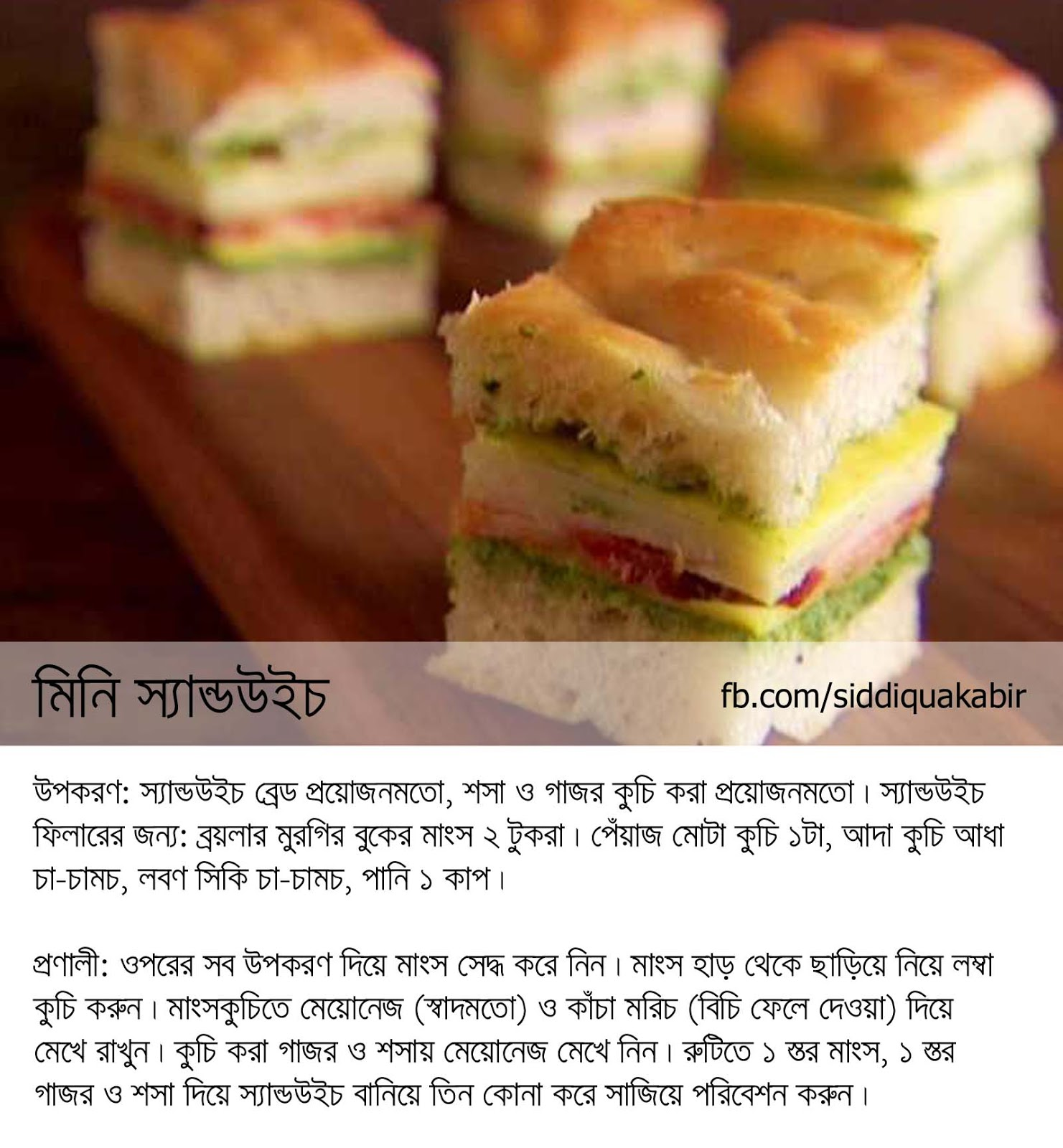 Siddika kabir recipe chekwiki mini sandwiche in font forumfinder Image collections