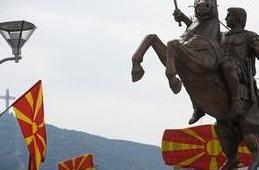 να ενώσουμε τους Σκοπιανούς