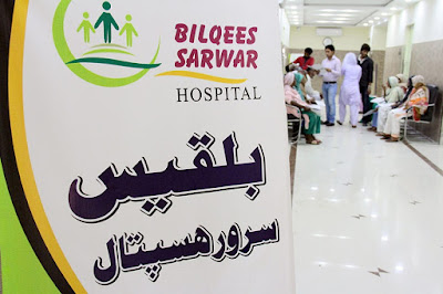 Donate to Bilqees Sarwar Foundation