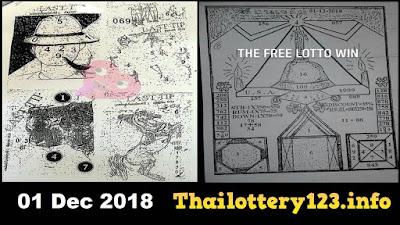 Thai Lottery Last Paper Full Magazine Tips  01 December 2018