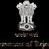 Sainik School Jhunjhunu (Rajasthan) Recruitment 2018