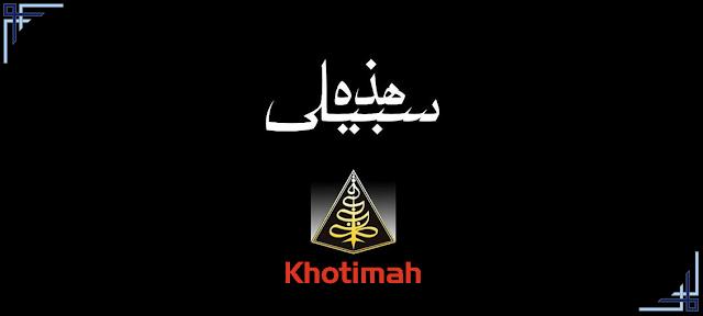 khotimah