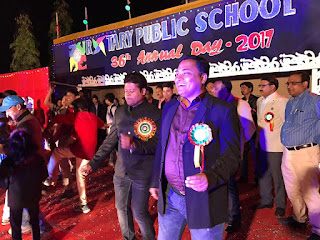 4 Rotary Public School 36 th Annual Function29 01 2017