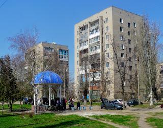 Павлоград. Вул. Дніпровська, 121
