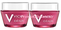 Logo Campione gratuito Vichy Idealia: richiedilo subito