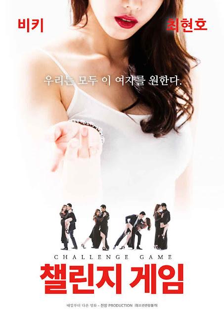 Ticket Coffee Shop (2017) Korean Hot Movie Full HDRip