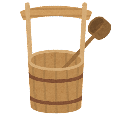 手桶のイラスト