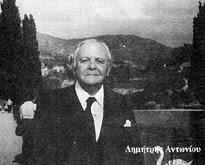 Δημήτριος Ι. Αντωνίου