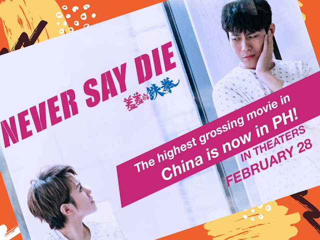 A new Chinese film is soon to hit the Philippine theatres!