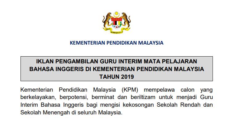 Jawatan Kosong Guru Interim di Kementerian Pendidikan Malaysia KPM