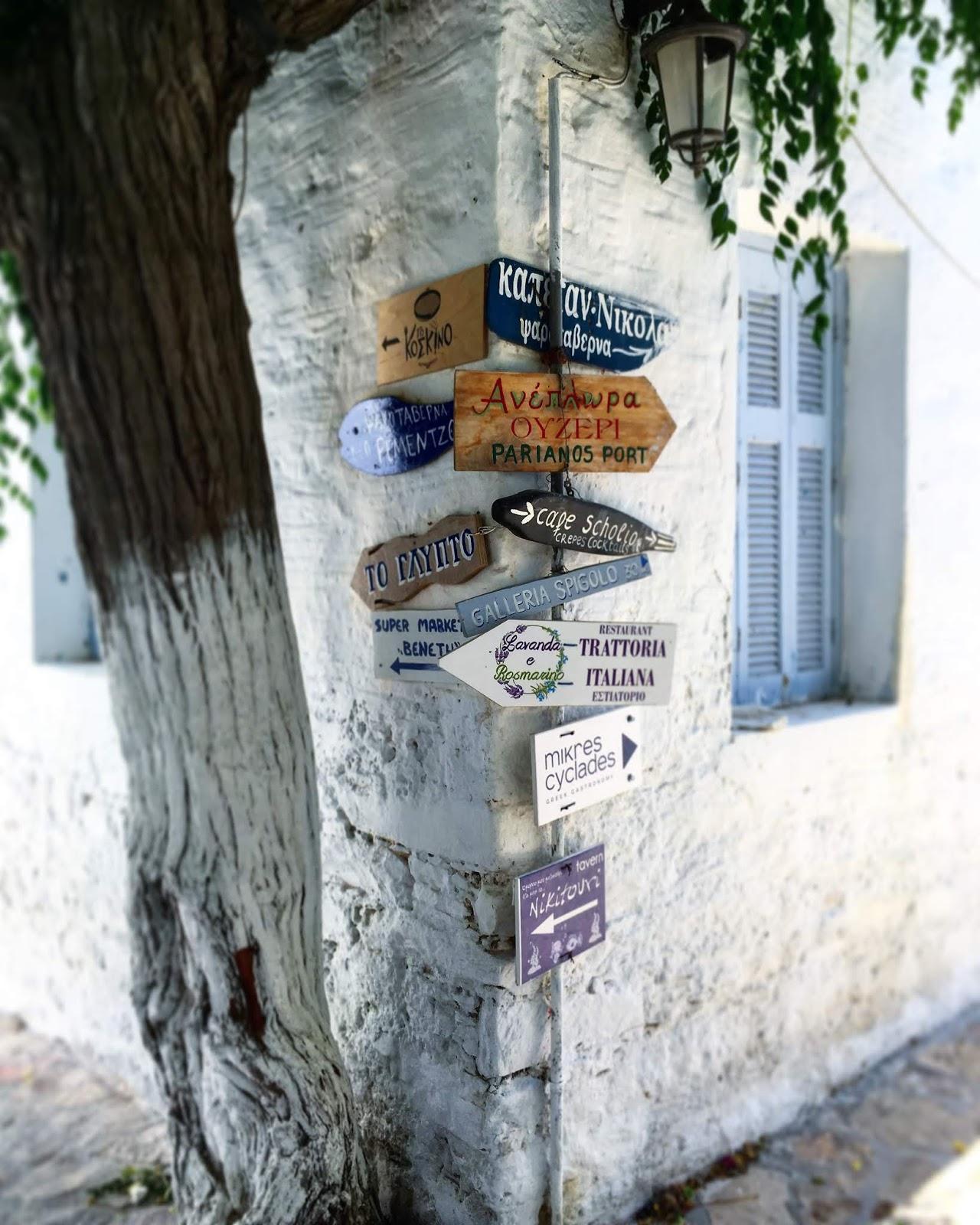grèce-cyclades-koufonisia