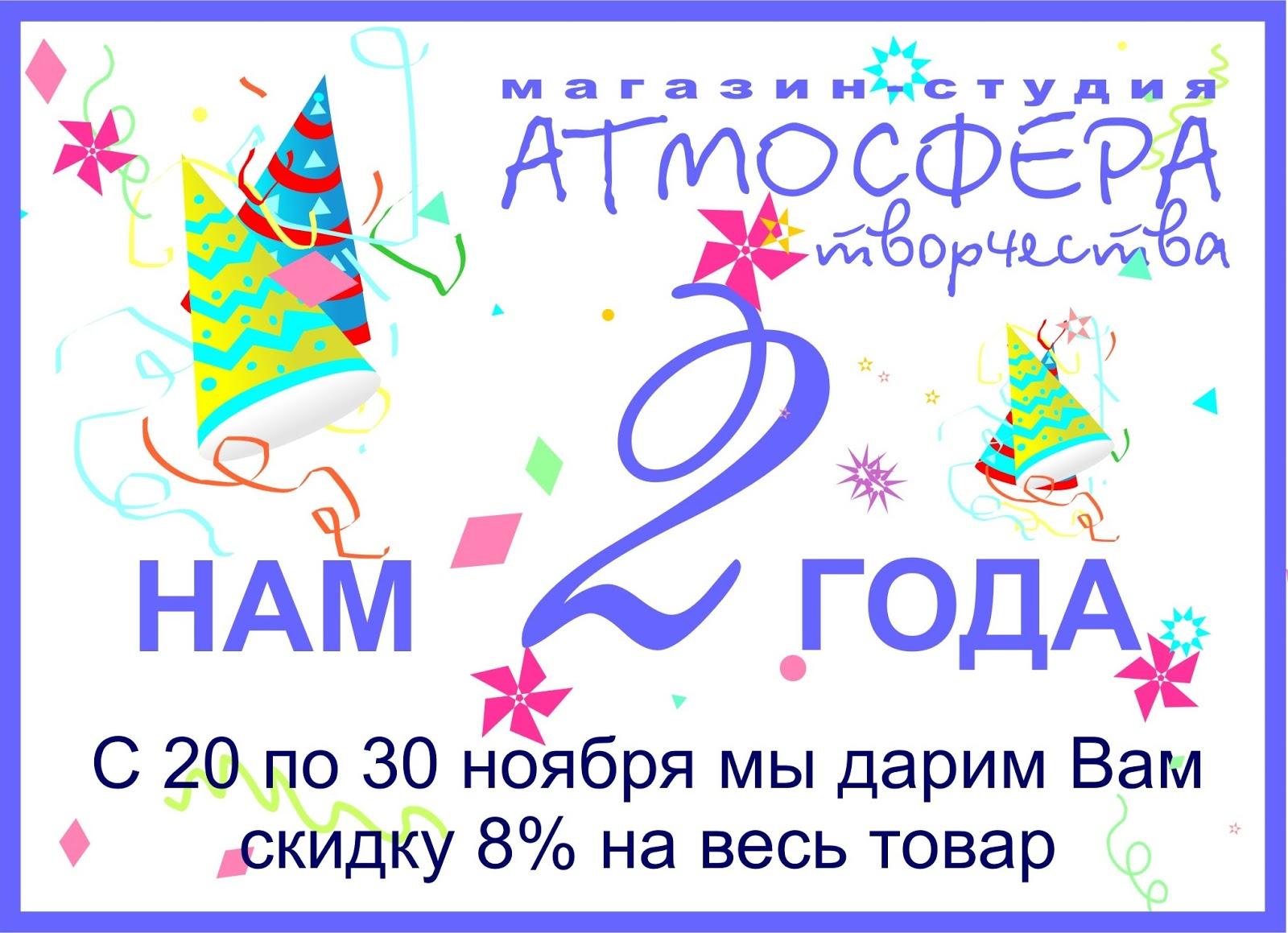 ecbf2b28 Продажа Шевроле нам 2 года скидка Каптива 11 в Москве, 603000рублей, 4wd,  акпп, б/у, дилер АВТОЦЕНТР, 3.2 л. 2 года абсолютной конфиденциальности и  ...