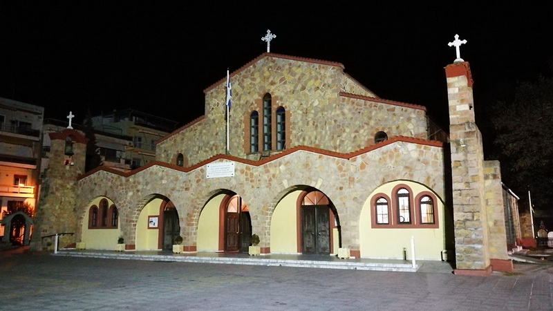 Πανήγυρις Ιερού Ναού Αγίου Ελευθερίου Αλεξανδρούπολης
