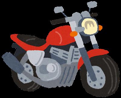 バイクのイラスト