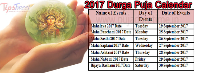 2017 Durga Puja Calendar Facebook Cover Image, Photos, Wallpaper,