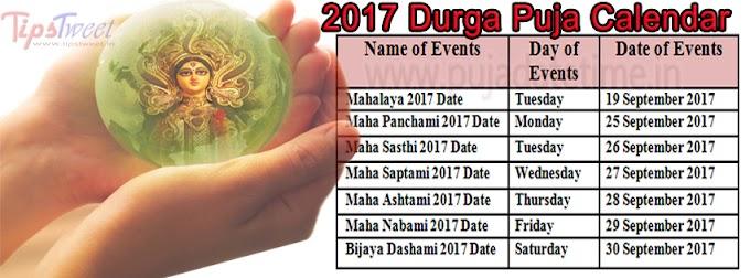 2017 Durga Puja Calendar Facebook Cover Image, Photos, Wallpaper,  २०१७ कैलेंडर फेसबुक कवर इमेज