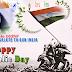 गणतंत्र दिवस की 70 वीं वर्षगांठ की आपको हार्दिक शुभकामनाएं।