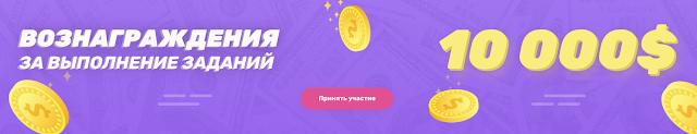 latypay.com отзывы