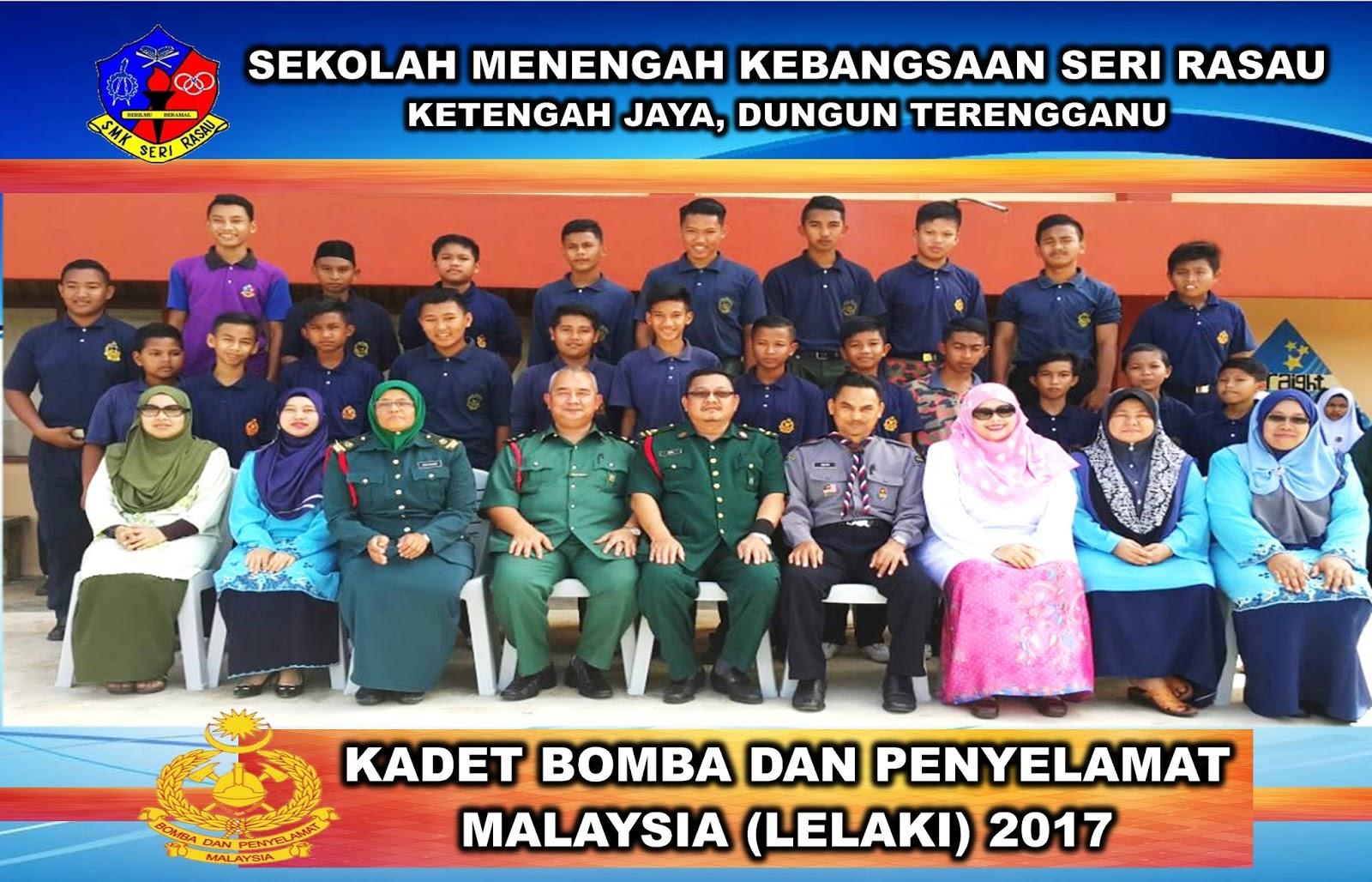 Smk Seri Rasau Jawatankuasa Badan Beruniform Sekolah 2017