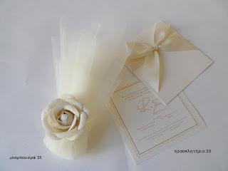 προσκλητηριο γαμου σε φακελο με κορδελα φιογκο-μπομπονιερα γαμου κλασσικη με τουλι και λουλουδι