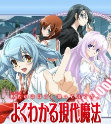 Download Yokuwakaru Gendaimahou Subtitle Indonesia (Batch)