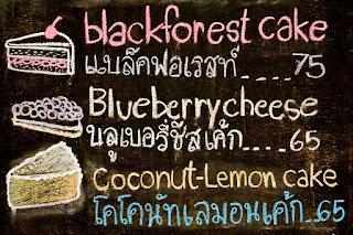 Thailand language