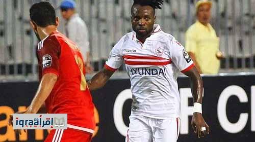 ستانلى يعود لوادى دجلة بعد نهاية كأس مصر الحالى