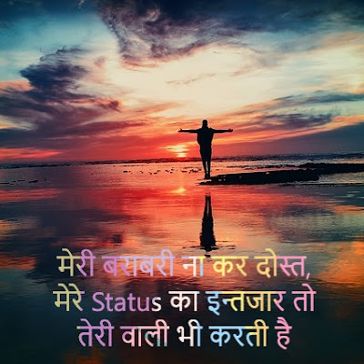 hindi quotes dp