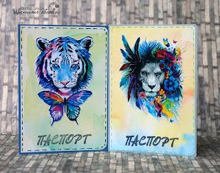 обложка на паспорт с тигром и львом скрапбукинг