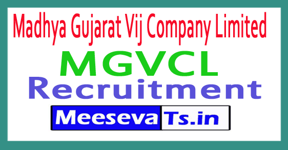 Madhya Gujarat Vij Company Limited MGVCL Recruitment