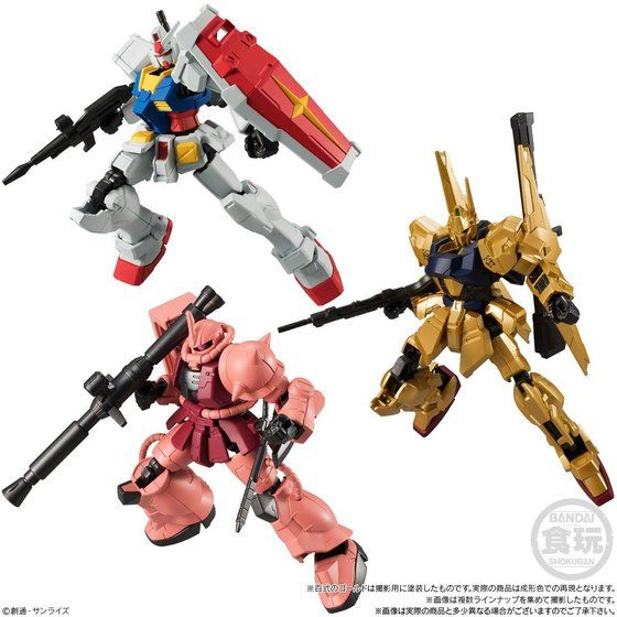 MOBILE SUIT GUNDAM G-FRAME VOL.3 SET