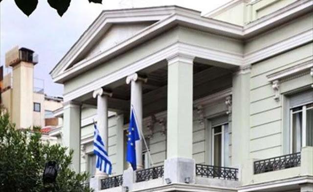 Οι ελληνορωσικές σχέσεις στη σκιά απελάσεων