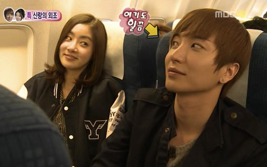 Kang so ra and leeteuk hookup