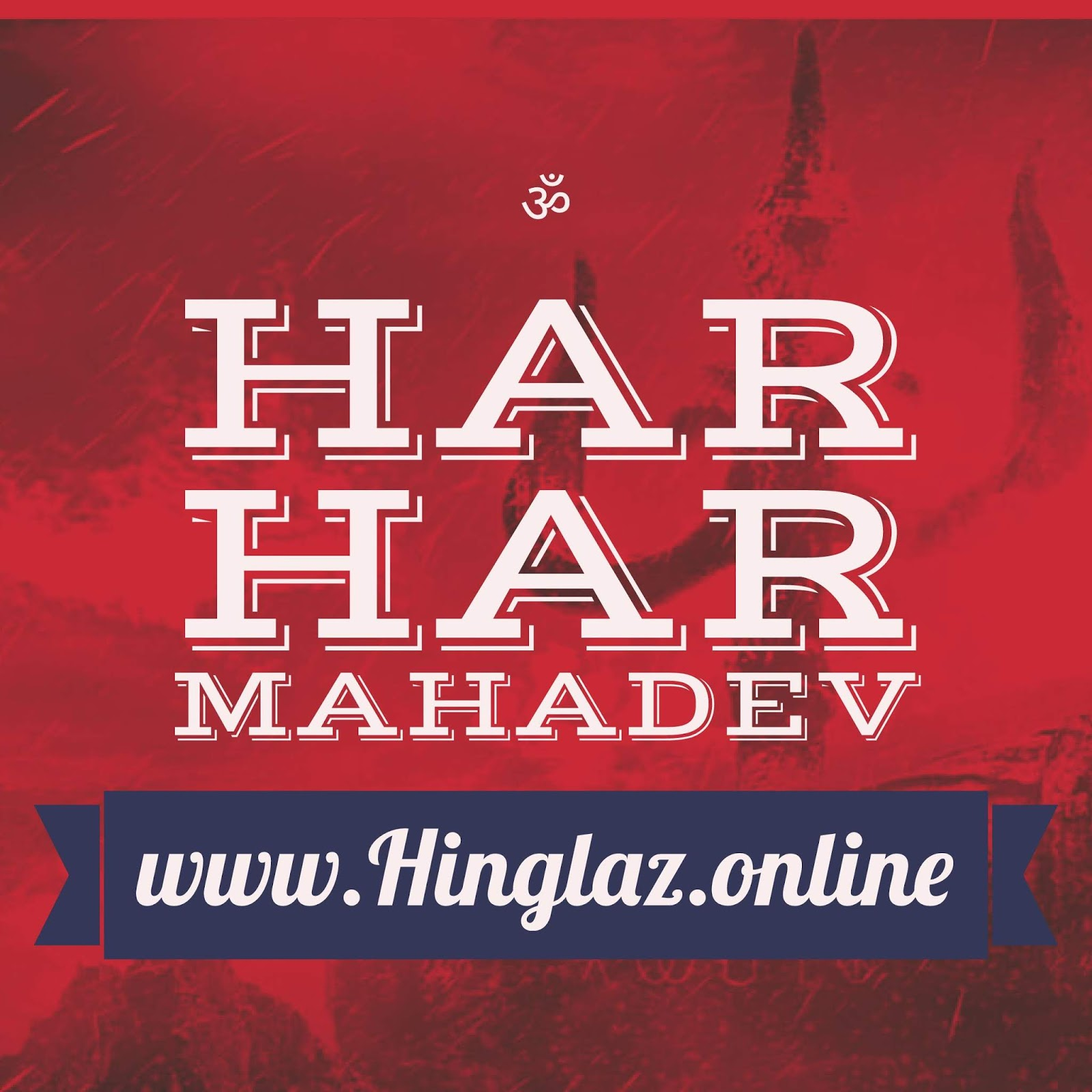 Black Holl Lord Shiva Mahakal New Hd Images 2018 10 Wallpapers
